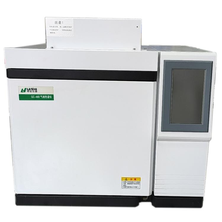 火焰光度檢測器(FPD)氣相色譜儀
