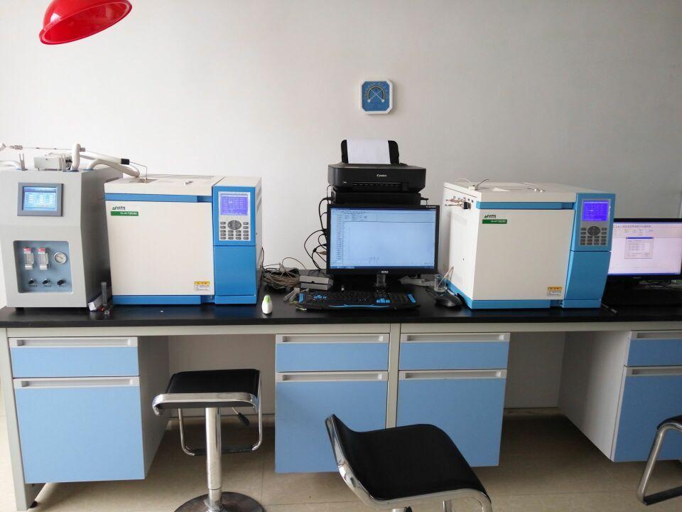 第三方檢測中心苯系物及非甲烷總烴分析項目