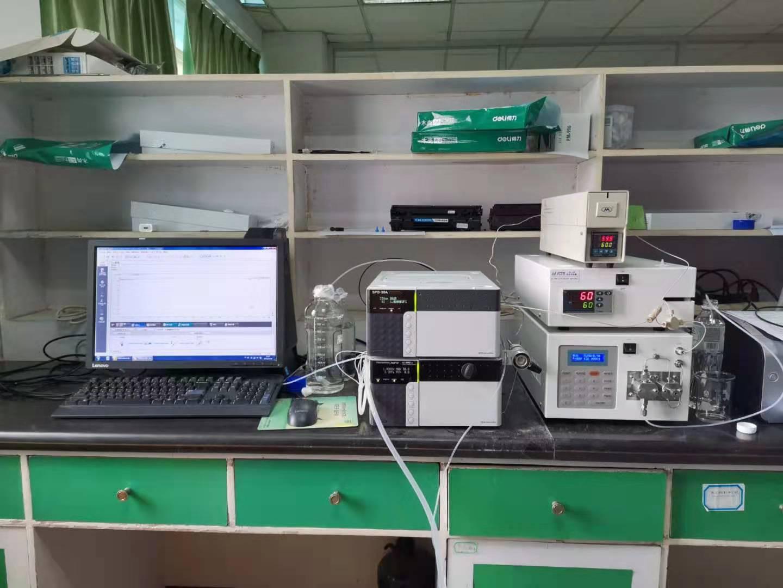 海南某藥廠采購我公司柱後衍生分析儀